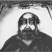 Chan Sheng-Yao, Bodhidharma, 1981 (Detail)